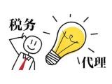 罗湖桂园注册香港公司 外资公司注册 免费注册公司 代理记账