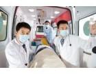 济南120救护车转院(随时派车)费用多少?