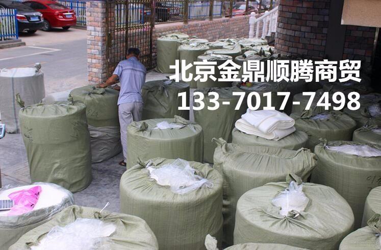 金鼎顺腾商贸-丝瓜抹布-13370177498 (14).jpg