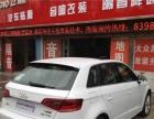 淮安飞歌汽车导航专卖店-奥迪A3原车屏升级高清倒车后视+导航