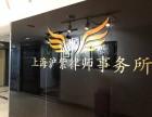 上海沪紫律师事务所,厦门博芮投资管理有限公司,基金备案规模