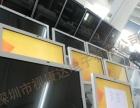 壁挂立式液晶广告机触控查询一体机教学多媒体机拼接屏