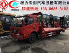 来宾市厂家直销中型挖掘机平板运输车 解放小三轴挖掘机平板车