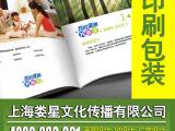 学校画册宣传册设计企业单页内页设计工业设计公司
