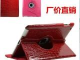 苹果平板 IPAD2鳄鱼纹旋转皮套 IPAD3保护套 NEW I