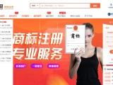 广州买商标 找夺冠商标转让网
