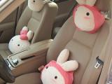 厂家直销 可爱 饭团兔毛绒小靠垫 车用车饰颈枕 情侣头枕