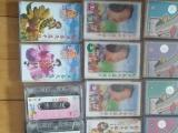 儿童学习唱歌磁带
