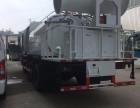保定地区各种吨位东风洒水抑尘车厂家直销价格优惠