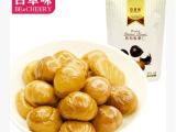 【百草味】坚果零食特产甘栗仁 优质甜栗子 熟制板栗仁80g