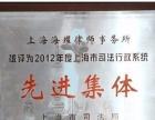 徐汇静安律师闵行长宁北新泾交通事故专业律师事务所
