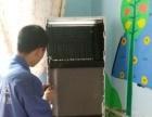 空调深度除菌清洗 洗衣机 冰箱 饮水机 热水器清洗