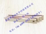 金泓厂家优惠供应动力电池软 铜排母线软连接