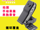 MD98S 高清微型数码摄像机 航拍录像头 超小隐形无线 迷你D