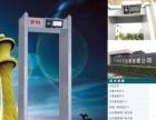 安检设备出租、销售(安检门、安检机)等警用装备