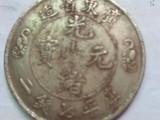 双旗币湖南省造历年拍卖价格 铜币收购