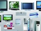 福州专业出售二手空调、热水器、洗衣机、电视、油烟机