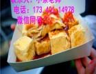 成都臭豆腐加盟 成都学臭豆腐技术哪家强 成都 学臭豆腐技术