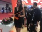 深圳兼职团队扫楼派单,会展,礼仪模特,演艺,充场
