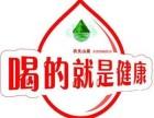 石家庄裕华送水公司电话 水站 景田桶装水配送公司