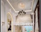 湛江美容院装修、餐厅、办公楼、店铺、酒店设计装修