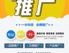 想在郑州塑造下个人IP,哪家公司比较可靠?