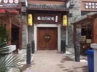 重庆火锅店装修,重庆门面装修,重庆店铺装修设计