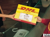 武汉国际快递(DHL UPS EMS TNT)武昌分部