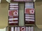 北京专业回收大量卡
