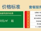 贵阳除甲醛公司海欧西专注高效清除甲醛产品