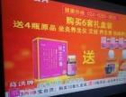 九成新32寸创维液晶电视
