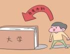 浙江成人高考高升专 专升本学历提升,把握机会