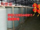 3000升耐酸碱塑料桶3吨环保水箱3方滚塑加厚水箱