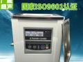化工乳化搅拌超声波清洗机设备