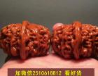 扬州市哪里有卖风水摆件 建盏文玩手串?文玩厂家