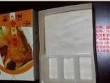 一次性饭盒批发一次性打包盒一次性纸饭盒1