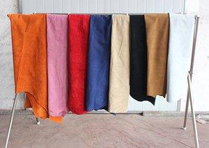 南通优质牛皮革上哪买 牛皮革与牛皮的区别