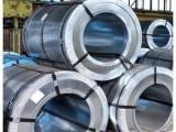 SAPH370酸洗板极强钢 SAPH470酸洗结构钢钢厂直销