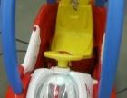 红旗镇 前程街 母婴用品店