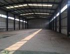 通州漷县国有1500平米高9米稳定厂库房