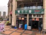 个人急转南岸中央金科华府110平餐饮餐馆旺铺