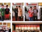 专业代办条形码注册,湖南申请数量第一,免费培训