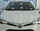丰田雷凌2014款 雷凌 1.8 无级 GS 精英版1.8升