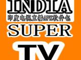 印度直播软件APK+帐号+1年年费 iptv/TVPAD/安卓播