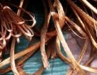 潍坊各县废旧电缆今年你还是价格,潍坊废铜专业回收价格