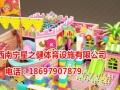 海洋主题儿童城堡系列淘气堡 游乐场专业生产各种主题淘气堡