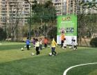 南平建瓯体育中心爱动巅峰少儿足球启蒙培训