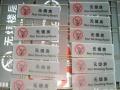 标识 标牌制作商