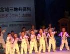 学舞蹈绘画,跆拳道书法就选雁滩兰州驰诚艺术培训学校