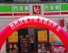 深圳布吉周边住宅小区口拐角双门面便利店旺铺转让